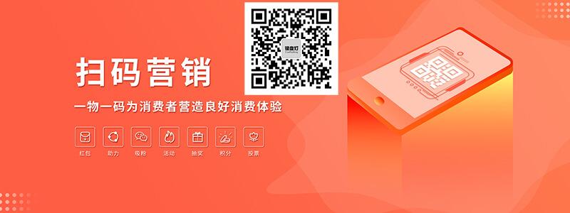 二维码红包系统开发公司