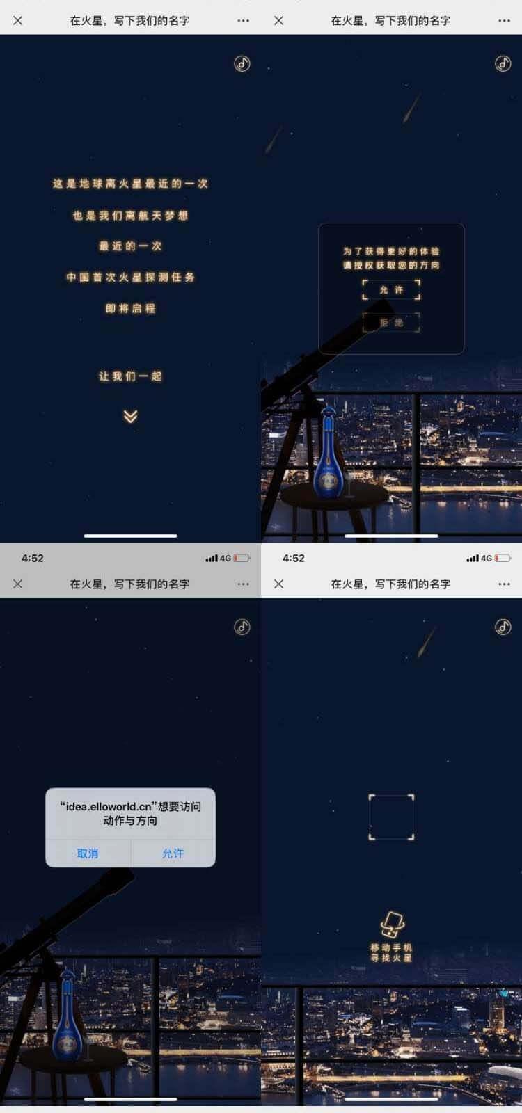 梦之蓝.jpg