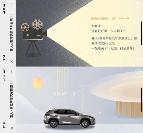 汽车H5.jpg